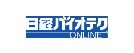 日経バイオテクONLINE